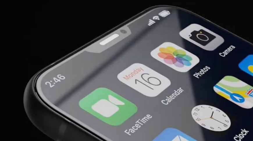 38104 72191 iPhone 12 Pro Max small notch iSpazio