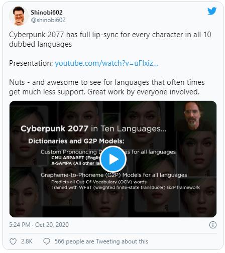 روکیدا | سایبرپانک 2077: هوش مصنوعی به کمک سازندگان میآید | بازی, بازی ایکس باکس, سایبرپانک 2077, هوش مصنوعی