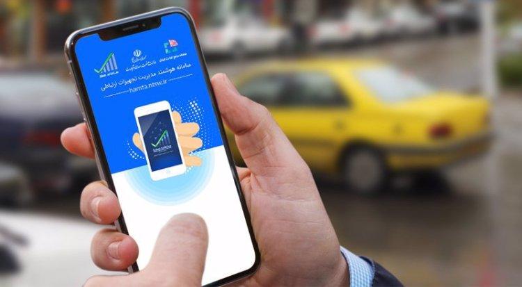 روش انتقال مالکیت گوشی