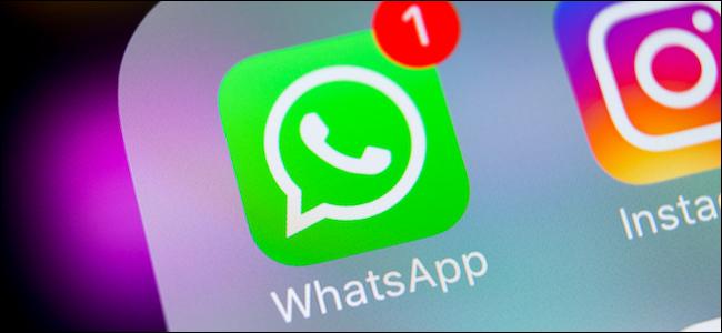 نحوه ایجاد و مدیریت کارها در واتساپ با استفاده از برنامه Any.Do