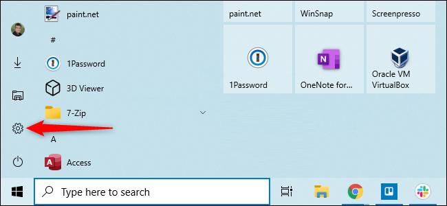 ویندوز 10: آیا از آخرین نسخه استفاده میکنید؟