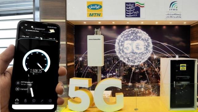 آشنایی با فناوری 5G2
