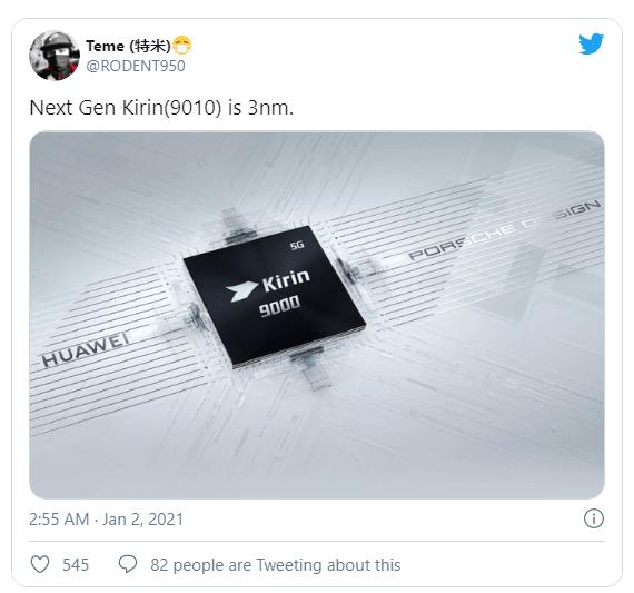 جنگ نانومترها: اولین تراشه 3 نانومتری به نام هوآوی ثبت میشود؟