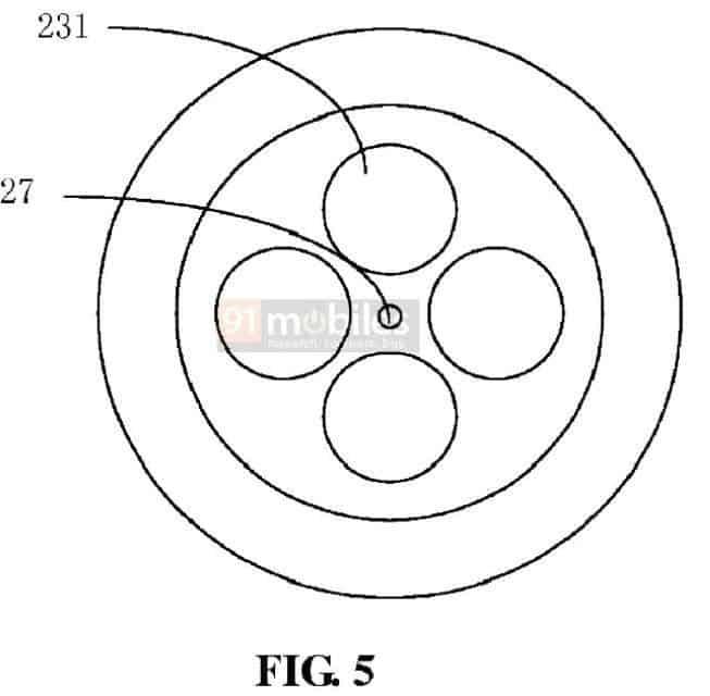 Xiaomi detachable camera Patent 1