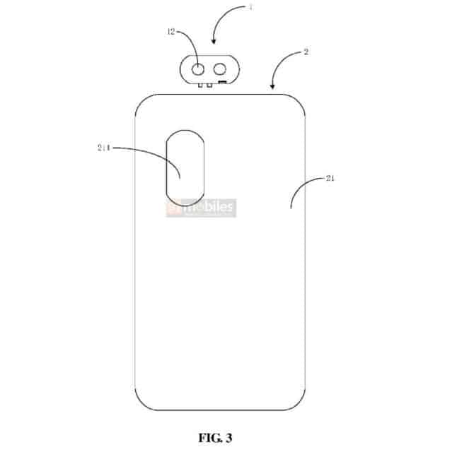 Xiaomi detachable camera Patent 3