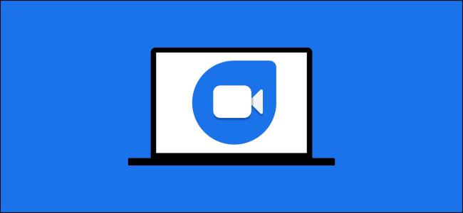 نسخه وب گوگل دوئو: بهترین ابزار برای تماس تصویری