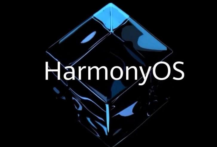 سیستم عامل هارمونی از چه زمانی در اختیار گوشیهای هوآوی قرار خواهد گرفت؟