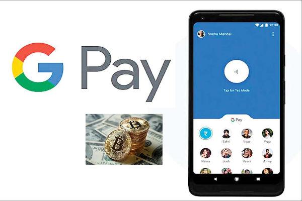 پرداخت گوگل پی با بیت کوین