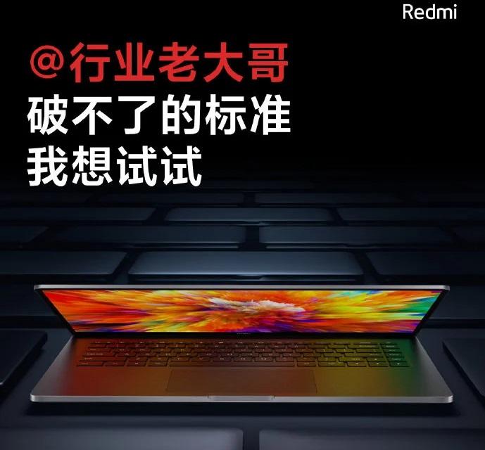 شاسی فلزی نوتبوک شیائومی RedmiBook Pro