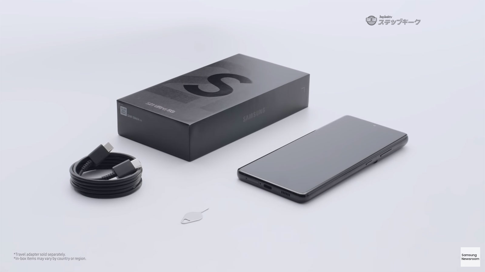 Unbox Galaxy S21 series