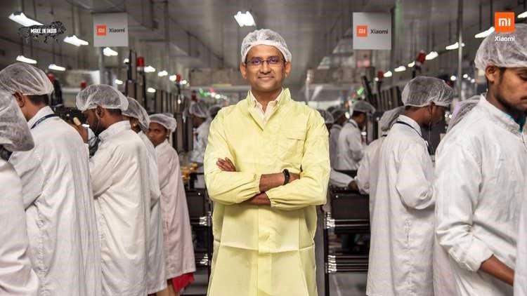Xiaomi India factory