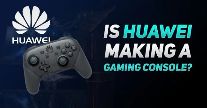 huawei console 0
