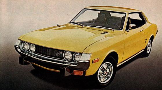 Classic GT