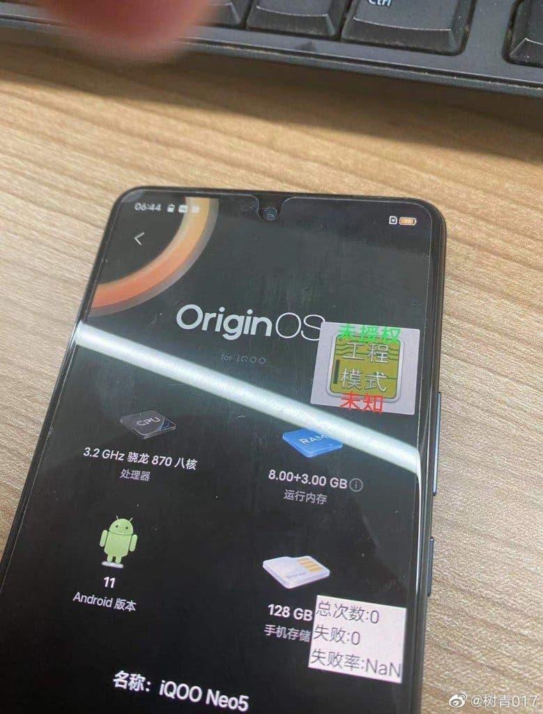 همجوشی حافظه در گوشی هوشمند iQOO Neo 5