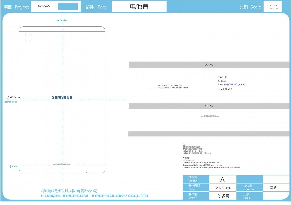 تاییدیه FCC تبلت Galaxy Tab A7 Lite سامسونگ چه اطلاعاتی به ما میدهد؟