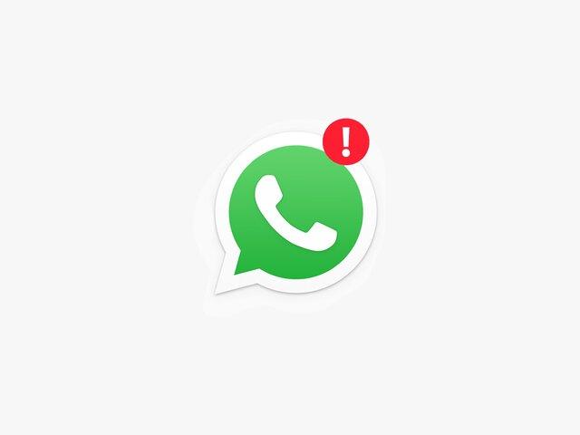 تصمیمات جدید واتساپ