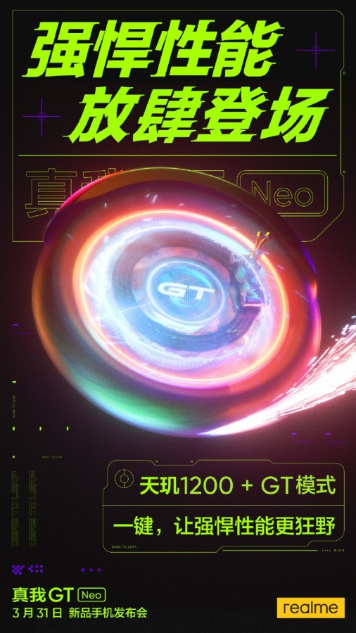 ریلمی GT نئو - Realme GT Neo