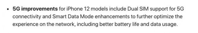 آپدیت iOS 14.5 چه تغییری در سری آیفون 12 ایجاد میکند؟