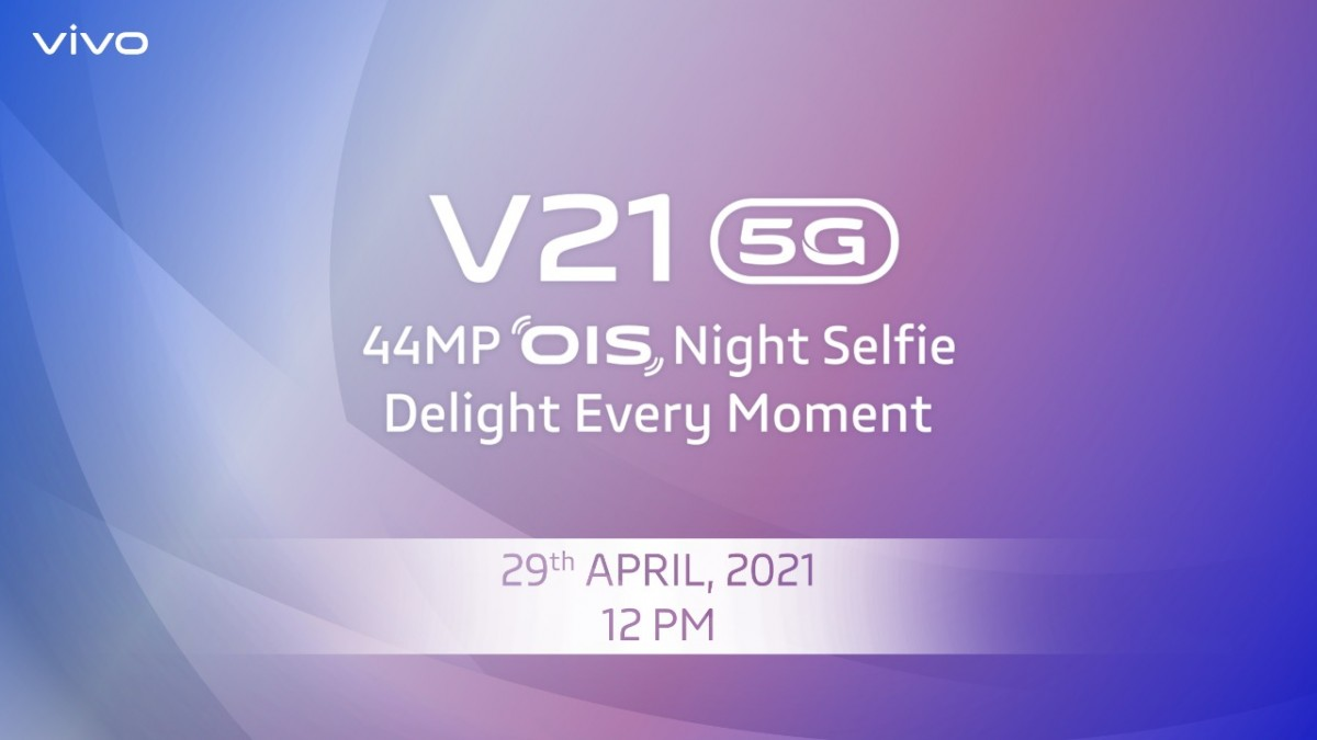 طراحی گوشی V21 5G ویوو پیش از رونمایی رسمی لو رفت
