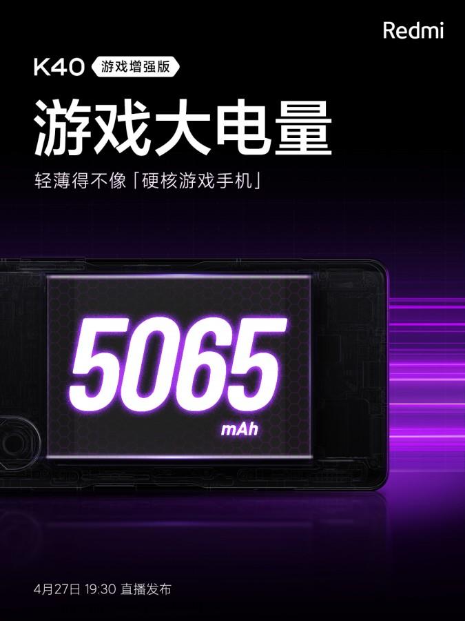 گوشی گیمینگ ادیشن ردمی کا 40 چه باتری و سرعت شارژی دارد؟
