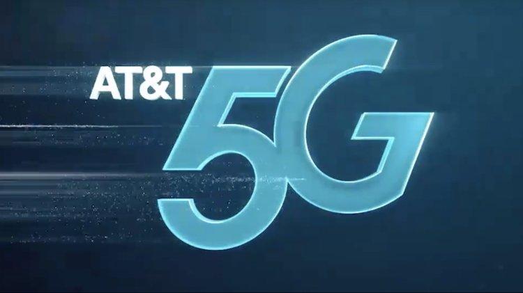 شبکه 5GE