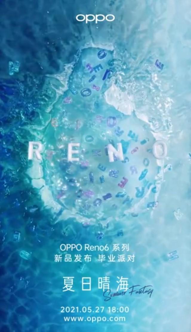 تاریخ رونمایی از سری Reno6 اوپو رسما تایید شد