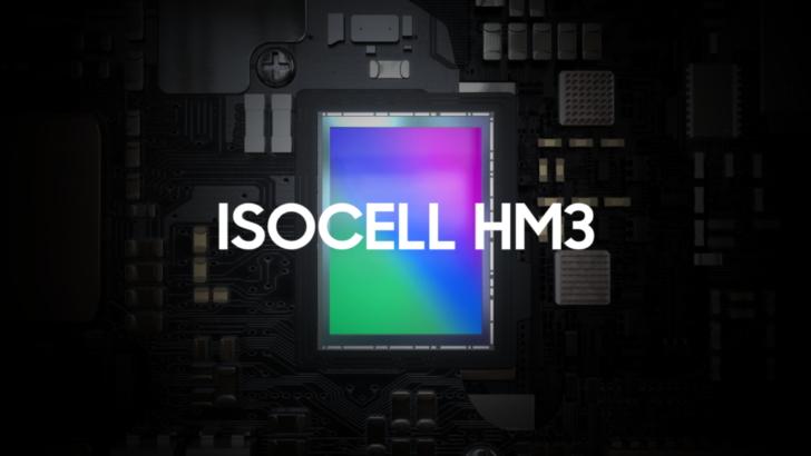 سامسونگ با انتشار یک ویدئو جزئیات حسگر ISOCELL HM3 خود را نشان داد