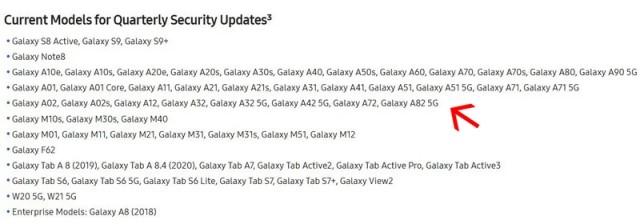 سامسونگ وجود گوشی گلکسی A82 5G را تایید میکند
