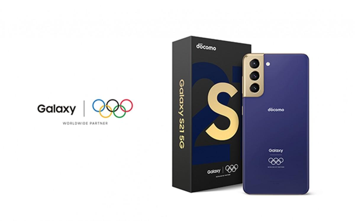 مدل ویژه بازیهای المپیک گوشی گلکسی اس 21 فایوجی وارد ژاپن شد