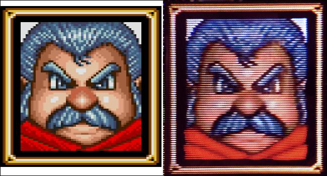 مقایسهای از تصویر بازی Shining Force CD در مانیتور CRT و در شبیه ساز. تفاوت ترکیب رنگ و نسبت ابعاد در این دو تصویر کاملاً مشخص است.