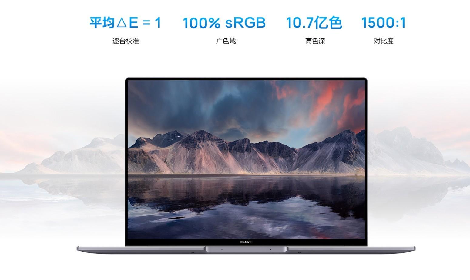 هوآوی از لپ تاپ جدید خود به اسم میت بوک 16 با وزن زیر 2 کیلوگرم رونمایی کرد