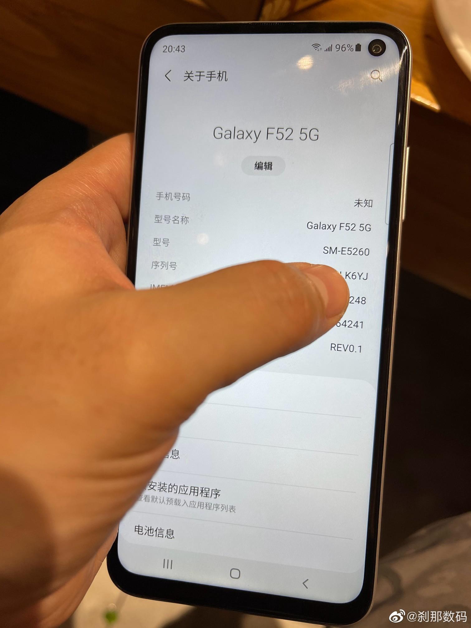 پیش فروش گوشی گلکسی اف 52 فایوجی سامسونگ در چین شروع خواهد شد