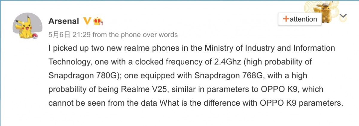 گوشی ریلمی وی 52 ریلمی چه مشخصاتی خواهد داشت؟