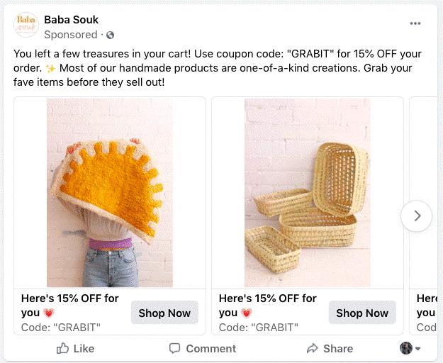 تبلیغ فیسبوک