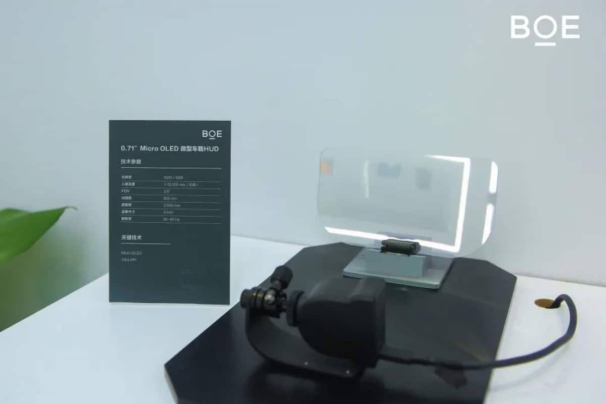 شرکت BOE فناوری نمایشگرهای کشویی اولد خود را به نمایش گذاشت