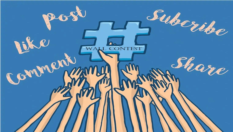 مسابقه شبکه های اجتماعی