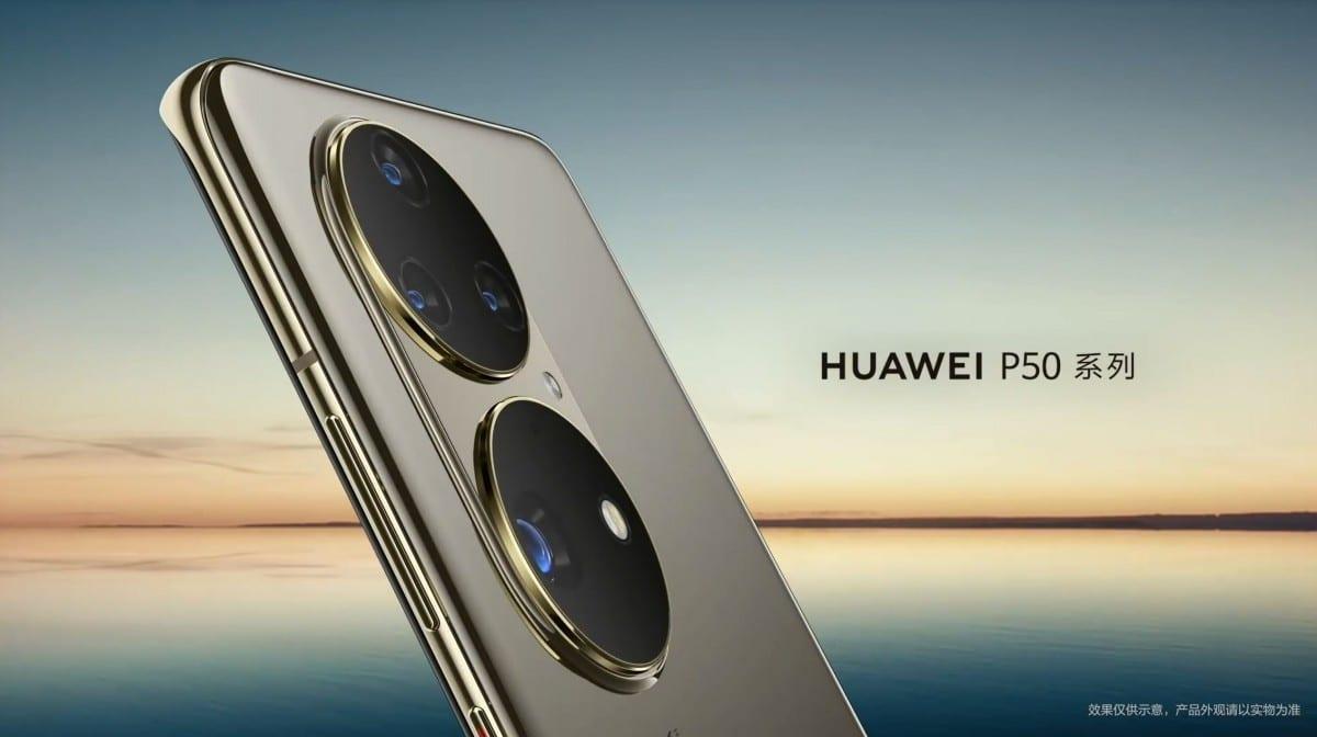 هوآوی رسما سری P50 خود را تبلیغ کرد + ویدئو