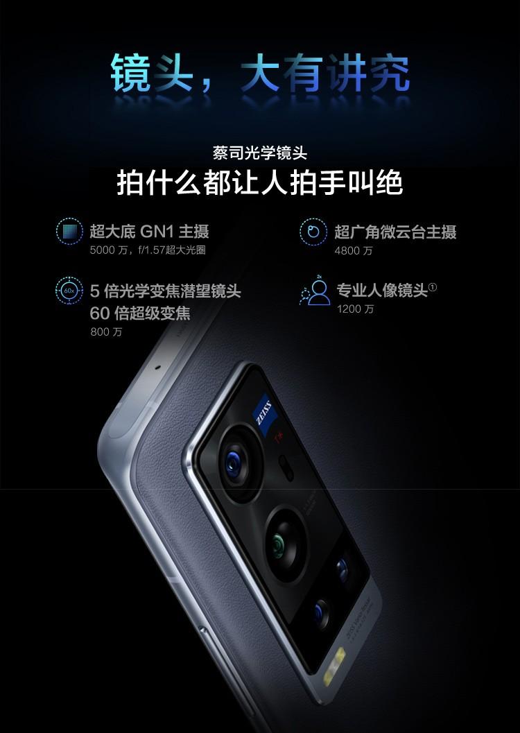 گوشی ویوو ایکس 60 تی پرو پلاس با یک دوربین 12 مگاپیکسل متفاوت رونمایی شد