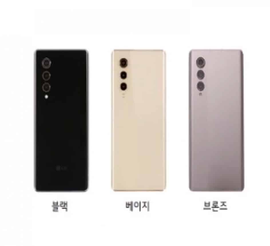 ال جی قصد داشت گوشی LG Velvet 2 Pro را با چه مشخصاتی وارد بازار کند؟
