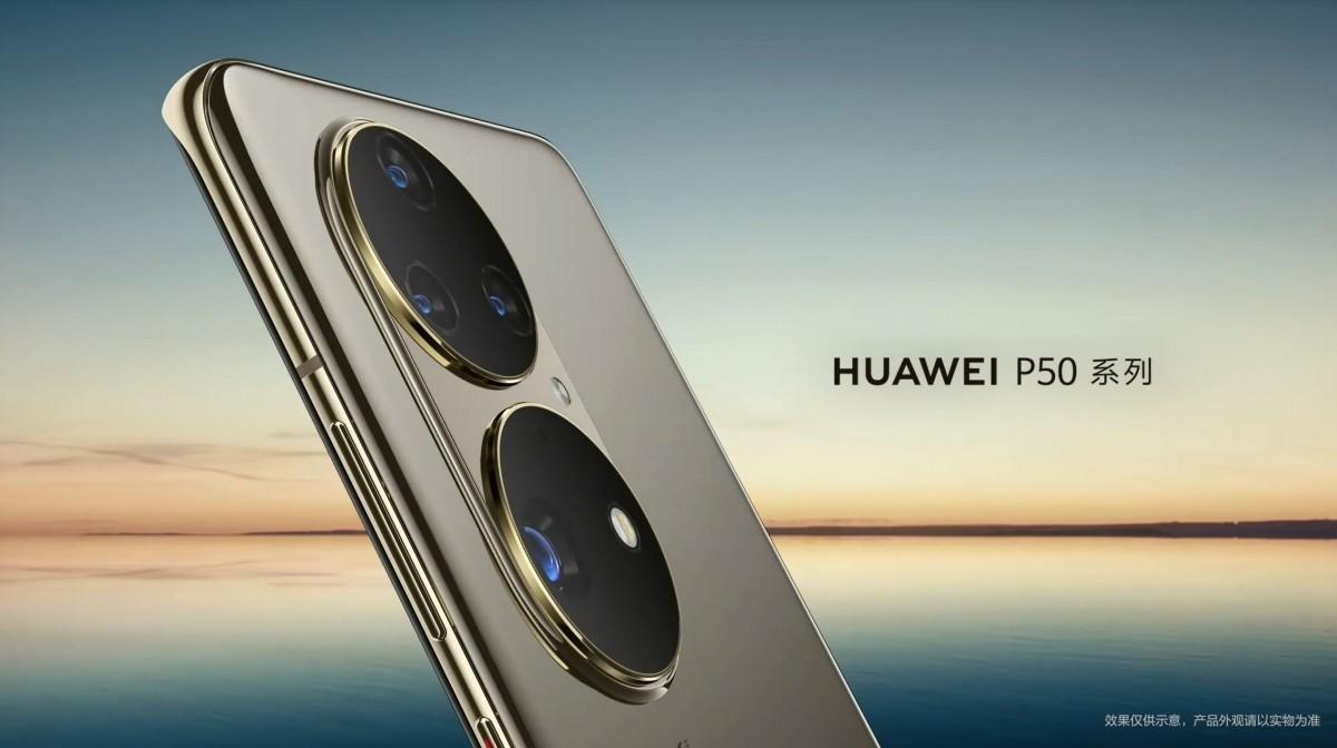 گوشی فورجی هوآوی با سرعت شارژ 66 وات مورد تایید سازمان 3C قرار گرفت