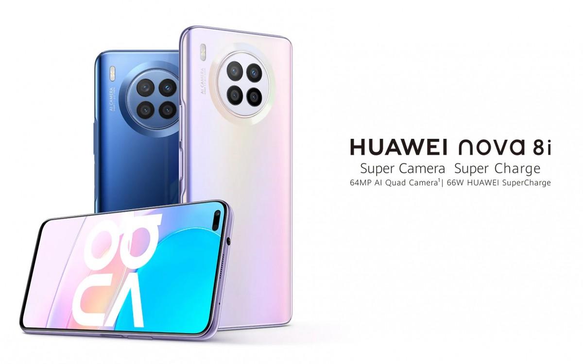 گوشی نوا 8i هوآوی با دوربین 64 مگاپیکسل و سرعت شارژ 66 وات معرفی شد