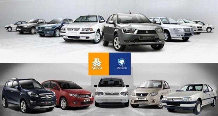قیمت خودروها داخلی