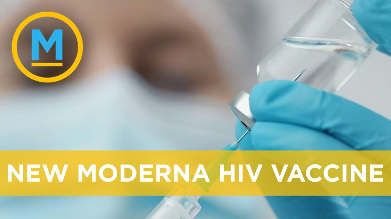 واکسن ایدز مدرنا