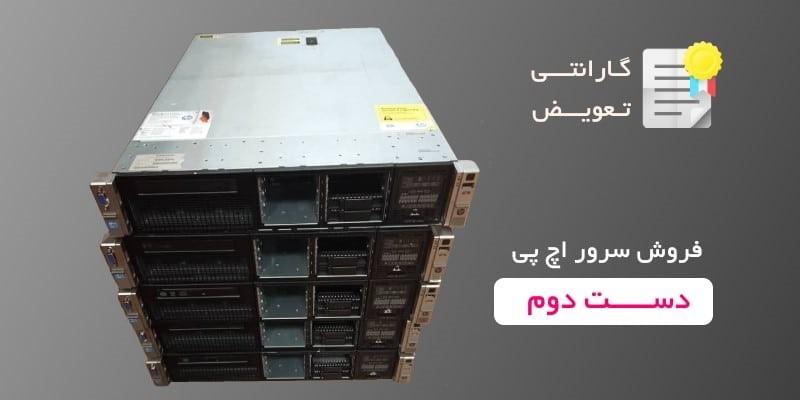خرید سرور HP 3