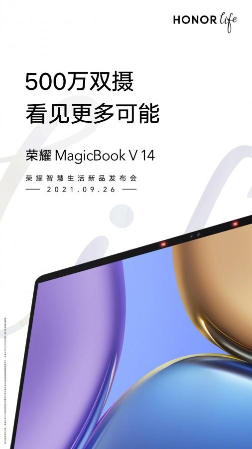 لپ تاپ Magicbook V 14 آنر مجهز به ویندوز 11 در 26 سپتامبر معرفی خواهد شد