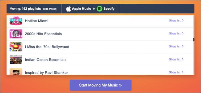 انتقال فهرست پخش موسیقی از اپل موزیک به اسپاتیفای: آسان ترین راه