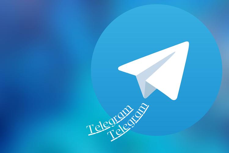 آیا تلگرام امنیت شما را تهدید می کند؟ تمام ماجرا در 5 قدم