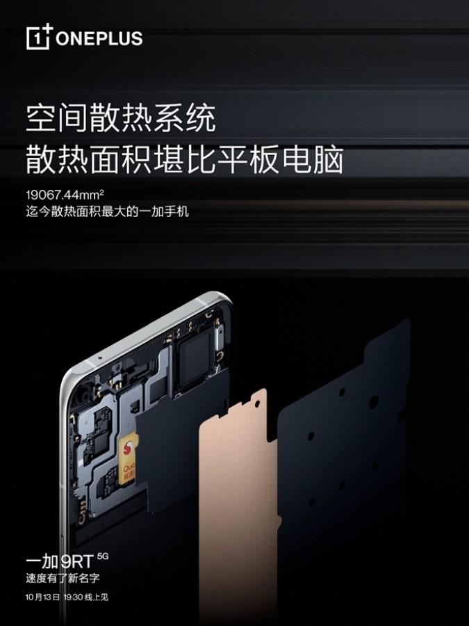 گوشی وان پلاس 9 آر تی سیستم خنککننده سفارشی خواهد داشت